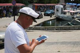 Свободных частот хватит на трех-четырех операторов мобильной связи