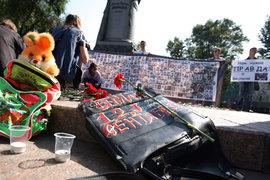 Парламентская комиссия, проводившая расследование событий в Беслане, признала, что взрывы в школе, приведшие к гибели сотен людей, произошли по вине террористов