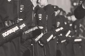 Вместо усиления общественного контроля и, как следствие, роста доверия общества полиции предлагают расширение технических полномочий и некую «презумпцию доверия»