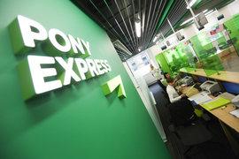Визовый центр Pony Express