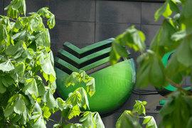 В первом полугодии 2015 года Сбербанк заработал 81,6 млрд рублей чистой прибыли по РСБУ