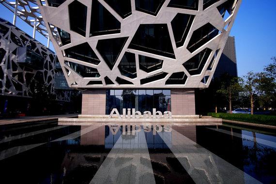 Alibaba стал одним изкрупнейших владельцев акций ритейлера электроники Sun ...