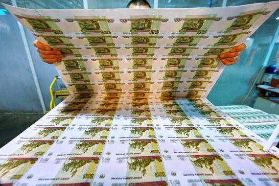 Эмиссионное финансирование – один из обсуждаемых способов исполнения бюджетных расходов России  в ближайшие три года