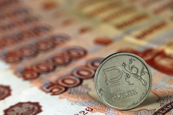 Сумма капиталов, уходящих с российского рынка