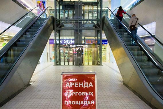 arenda-torgov-tsentrah