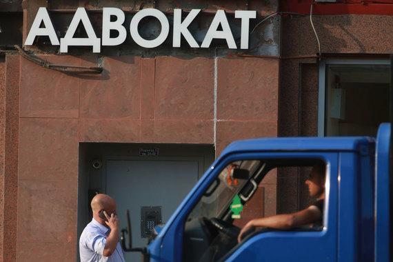 По мнению Минюста, профессиональную юридическую помощь граждане должны получать только от адвокатов