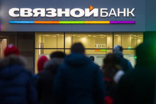 Акционеры Связного банка рассмотрят вопрос о его ликвидации