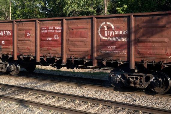 Щебень и гравий не влезли в вагоны