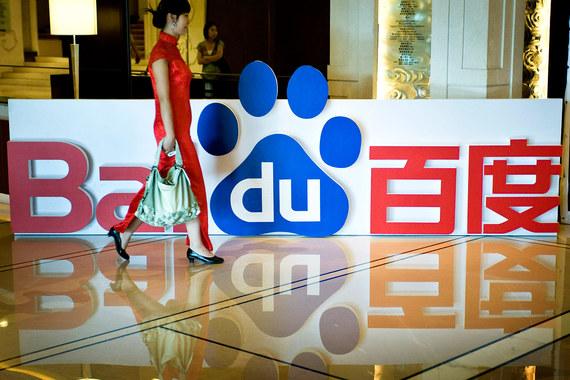 Китайский поисковик Baidu и China Citic Bank создадут онлайн-банк