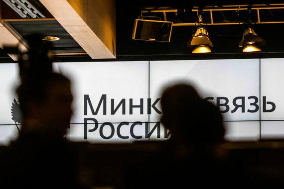 Основная идея законопроекта Минкомсвязи – полная отмена в России бездоговорного коллективного управления