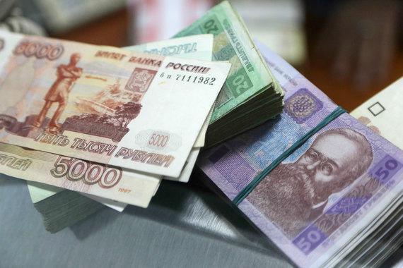 Contact наладила переводы денежных средств на Украину