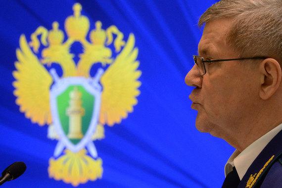 Фонд борьбы скоррупцией отыскал связь сына генерального прокурора Чайки сбандой Цапка