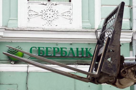 Вкладчики принесли Сбербанку 10 трлн рублей