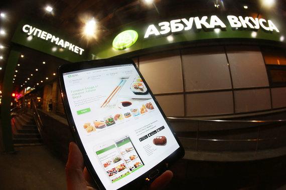 «Азбука вкуса» запустила сервис доставки готовой еды