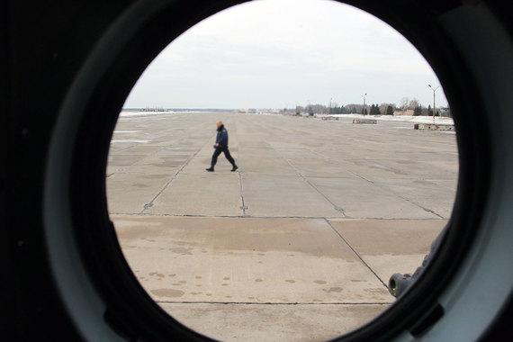 Nafta Moskva продает аэропорт в Кубинке