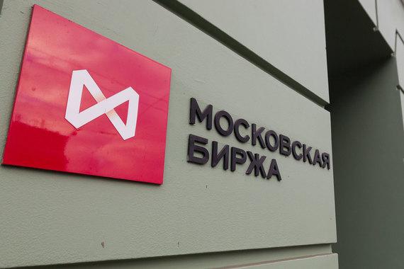 Прошлый год принес Московской бирже рекордную прибыль а с ней и максимальные в ее истории дивиденды