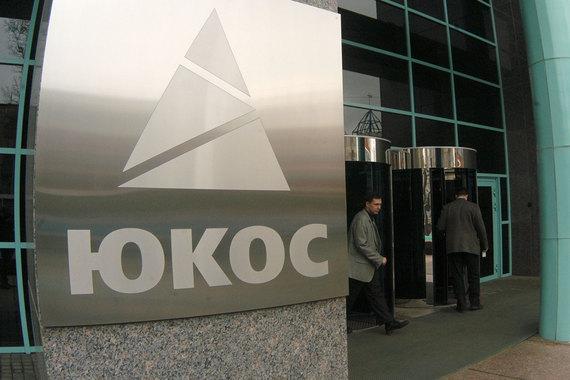 Секретарь Ходорковского: акции ЮКОСа получены законно