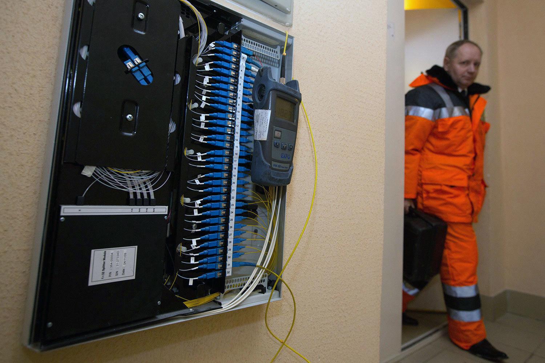 Государство упростит провайдерам доступ в жилые дома