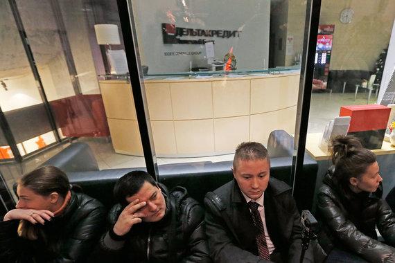 Банк «Дельтакредит» потерял почти 1 млрд рублей на валютной ипотеке