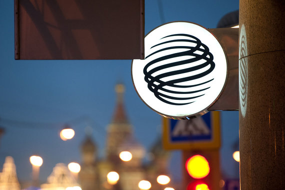 Газпромбанк получил почти 50 млрд руб. убытка