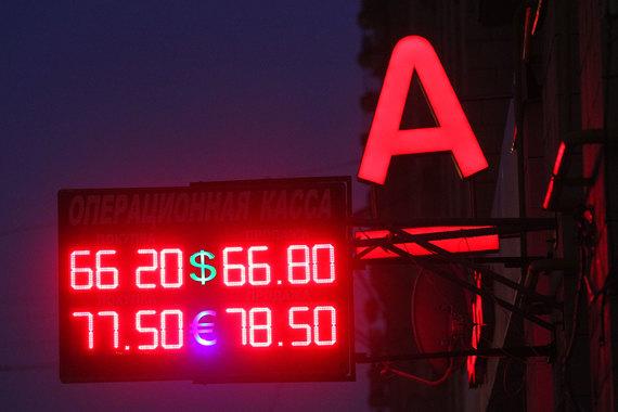 Группа Альфа-банка увеличила чистую прибыль по МСФО в 15 раз до $480 млн