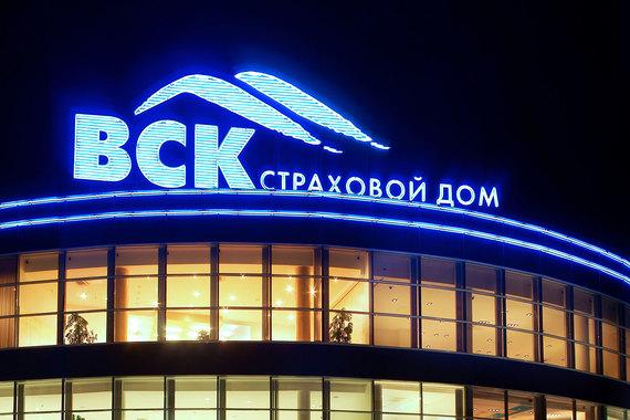 Бинбанк купит 49% страховщика ВСК за7 млрд руб.