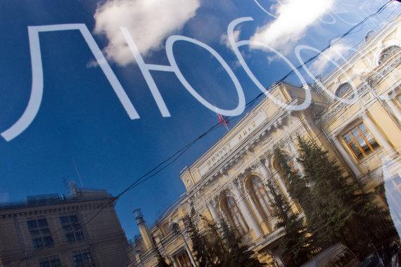 За свою любовь к кредитам россияне должны отвечать отдельно от членов семьи напомнил ВС