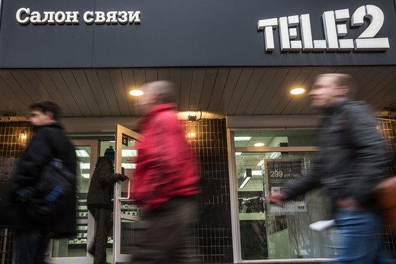 Число абонентов Tele2 в столице достигло 2 млн
