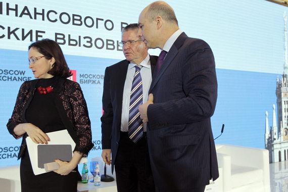 Минэкономразвития предложило реформу солидарной части пенсии