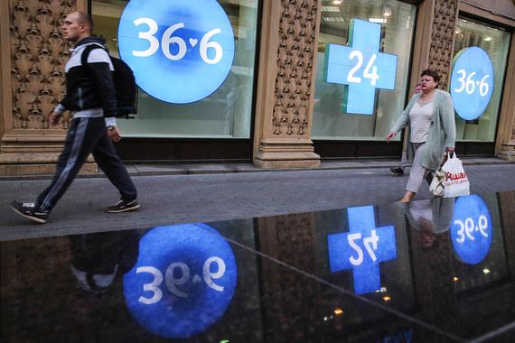 Доход группы «Аптечная сеть 36,6» от премий за 2015 год вырос в шесть раз