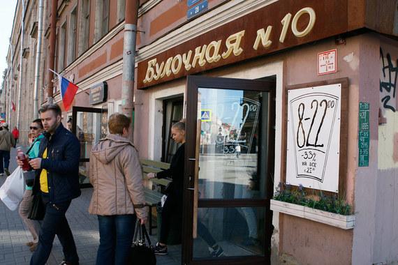 Промышленное производство хлебобулочных изделий в Петербурге снижается