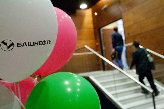 Государство хочет найти покупателя на половину акций Башнефти