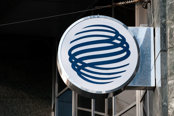Газпромбанк и Российский квантовый центр запускают первый защищенный квантовый канал