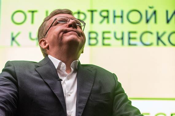 Алексей Кудрин стране нужен, но не ясно, в каком качестве