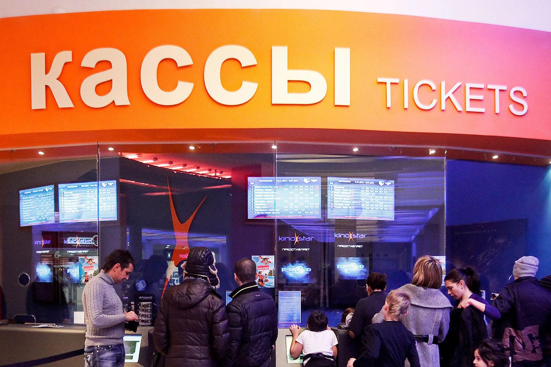 Смотреть фильмы онлайн сибирь 2013 на русском