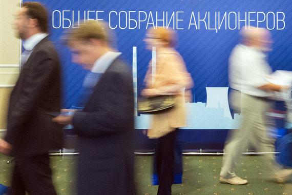 Минюст хочет ограничить права миноритарных акционеров