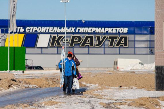 Финский концерн Kesko купил гипермаркет «Метрика» почти за 1 млрд рублей