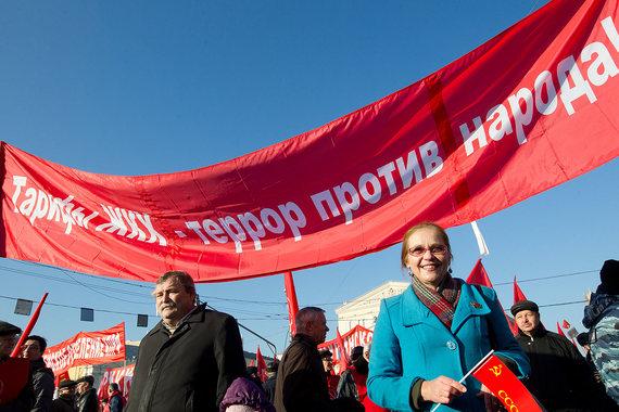 Вопрос о поборах в ЖКХ – в центре предвыборной кампании коммунистов и эсеров