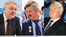 """Топ менеджеры """"Газпрома"""""""