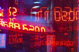 Кавардак с курсом доллара устроили хакеры, уверяет Энергобанк