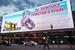 В 2014 г., по данным министерства курортов и туризма Крыма, в республике отдохнуло 3,8 млн человек. Это на 35% меньше, чем в 2013 г. Весной и летом 2014 г. россиян активно призывали отдыхать в Крыму. На фото баннер, размещенный на Новом Арбате.
