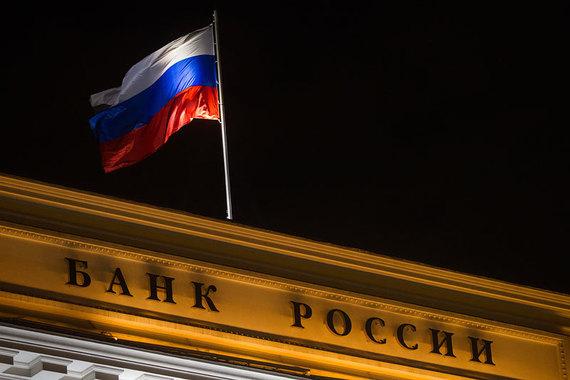 Все банки Подольска (37)