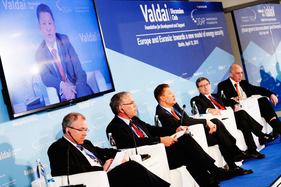 Газпром  поставил Европе ультиматум
