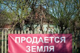 Правительство распространило программу льготной ипотеки на дома с участком земли