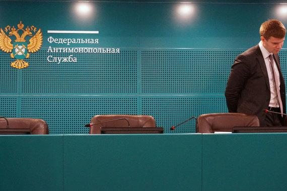 Правительство одобрило поправки в закон о конкуренции – компании с выручкой менее 400 млн руб. и долей рынка менее 35% получат антимонопольный иммунитет