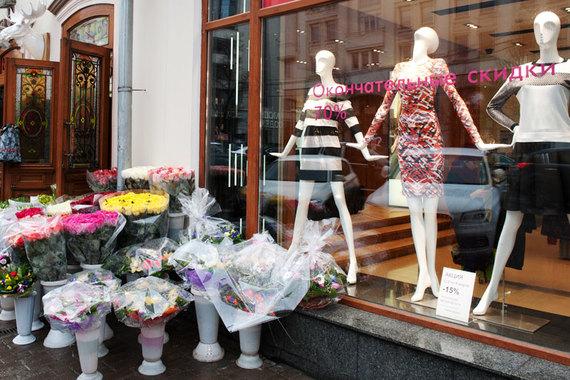 Продажи одежды в мае восстановились после длительного падения