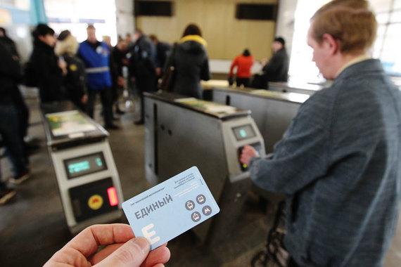Завод «Микрон» за год поставит Московскому метрополитену 235 млн билетов на 1,56 млрд руб.