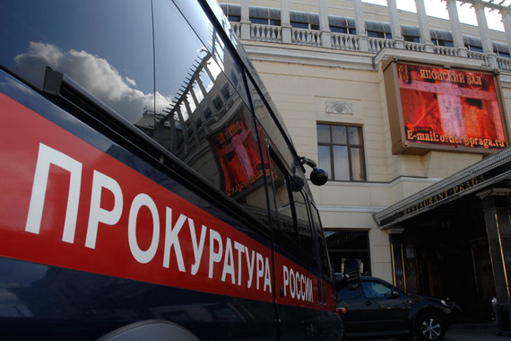 Прокуроры убедили депутатов в том, что правила сделки со следствием нужно менять