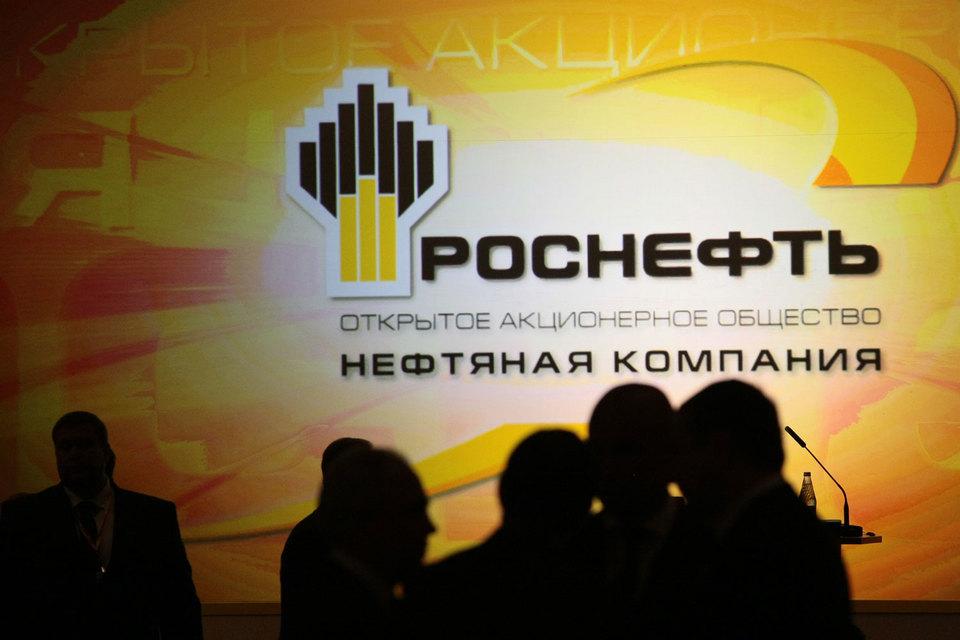 «Роснефть» будет платить членам совета директоров по $500 000 в год