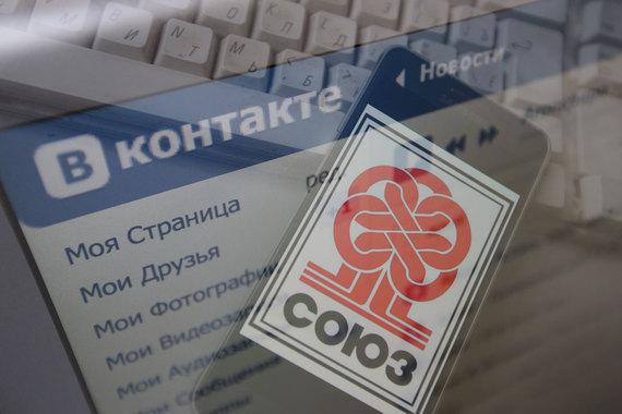 Суд обязал «Вконтакте» бороться с пиратами систематически